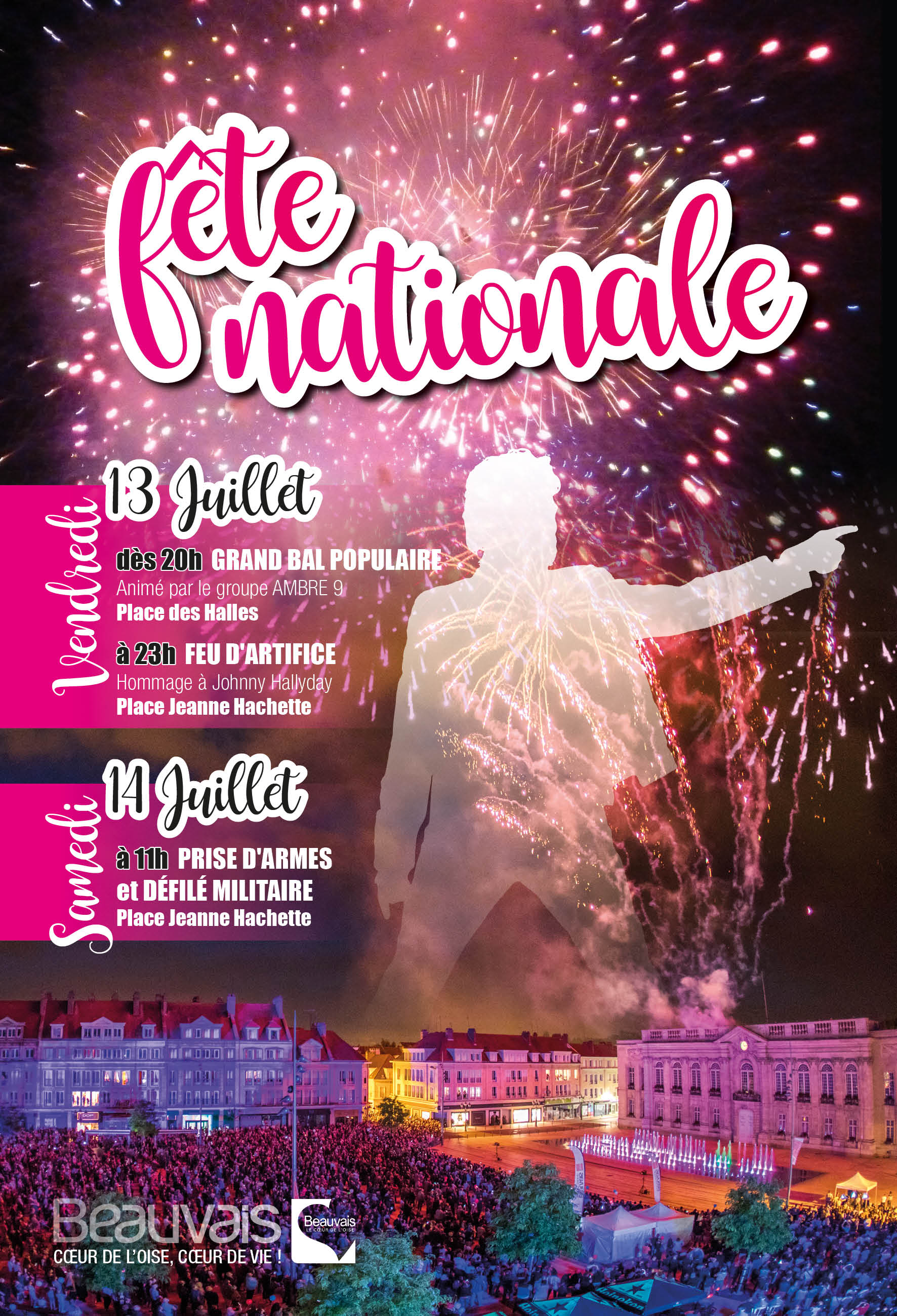 Affiche Sucette 1200x1760 FETE NATIONALE 2018-25%, crédit photo : ville de Beauvais